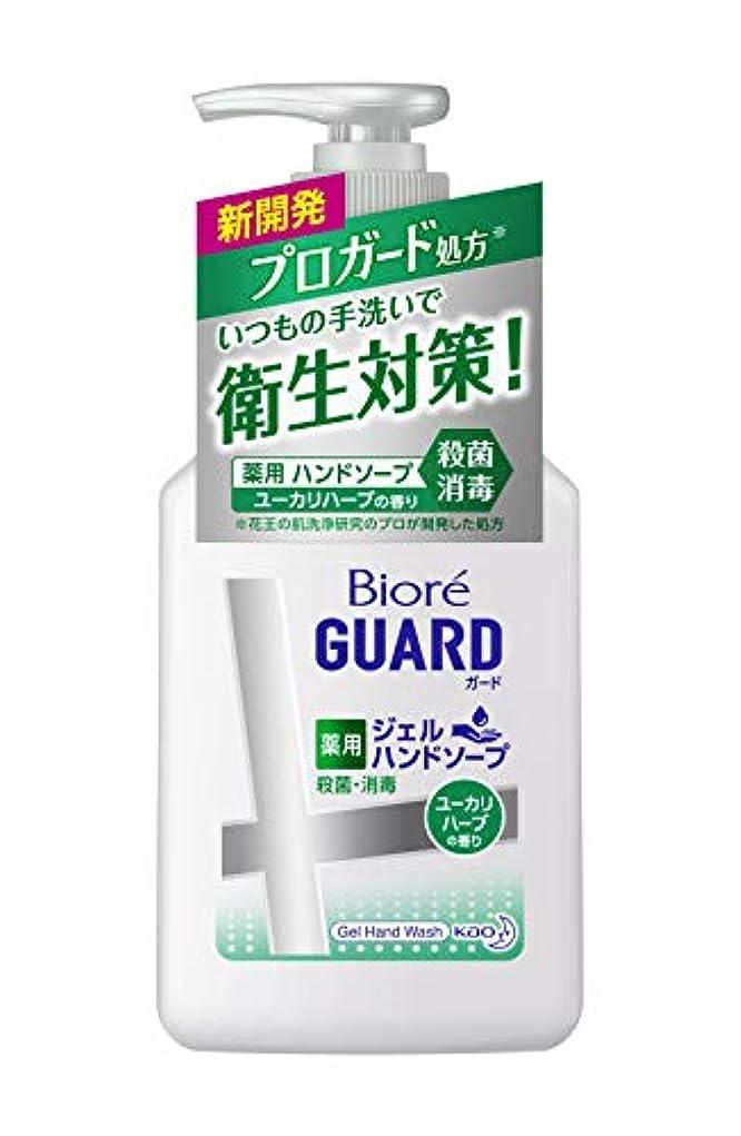 貼り直すかどうか重なるビオレ GUARD ハンドジェルソープ ポンプ ユーカリハーブの香り 250ml
