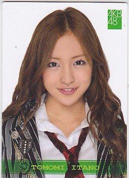 板野友美 AKB48トレーディングコレクション ノーマルカード R094N