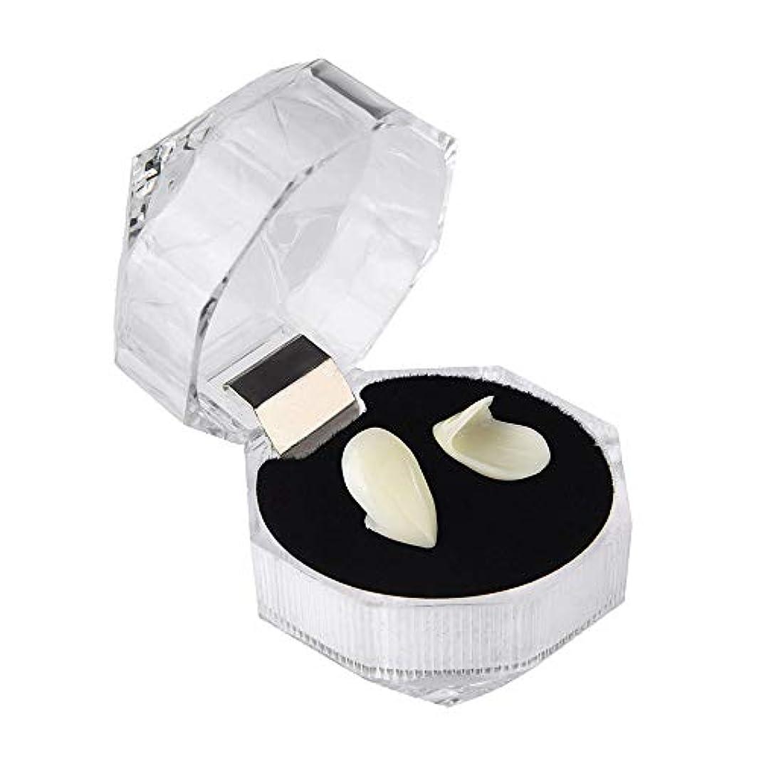 遅い敬礼ボスユニセックスハロウィンロールプレイングゾンビ義歯、樹脂にやさしい食品グレード義歯(歯のジェル付き),13mm