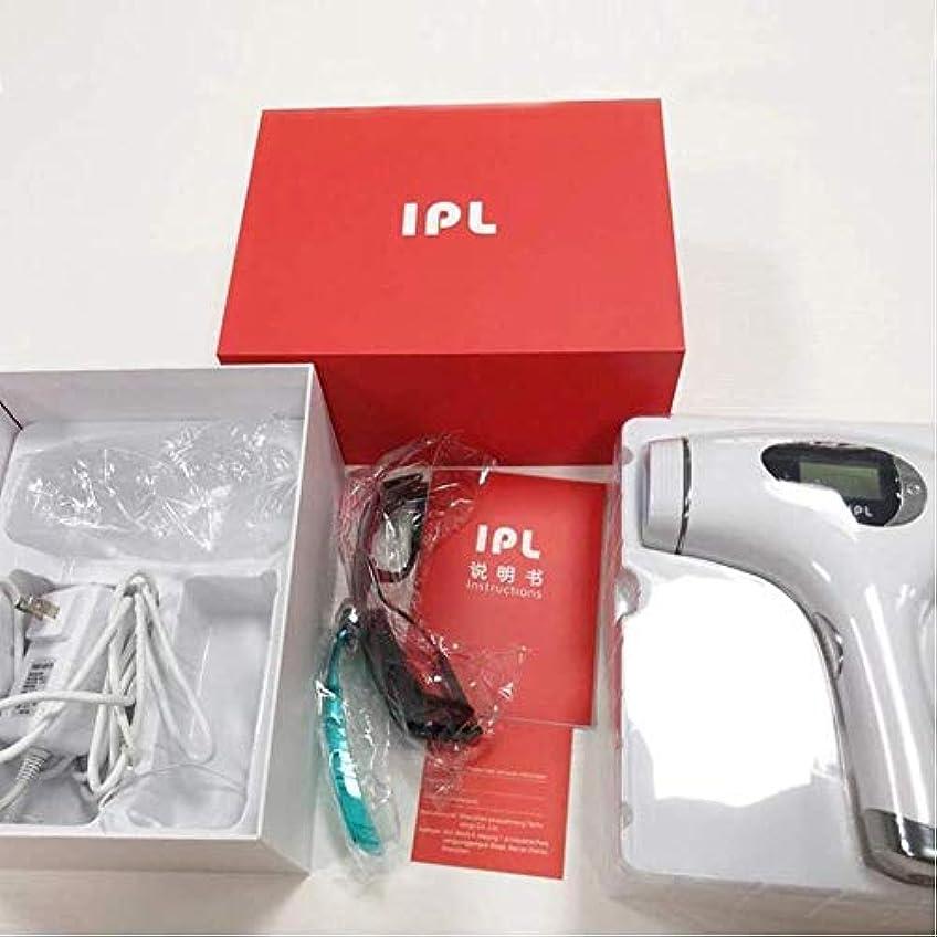 海外内陸インテリア女性のための冷却ケアIPLヘア脱毛器の除去家庭用パルス光IPLレーザー脱毛器、ボディ、フェイス、ビキニ&アンダーアーマーズ、ブルー,Blue