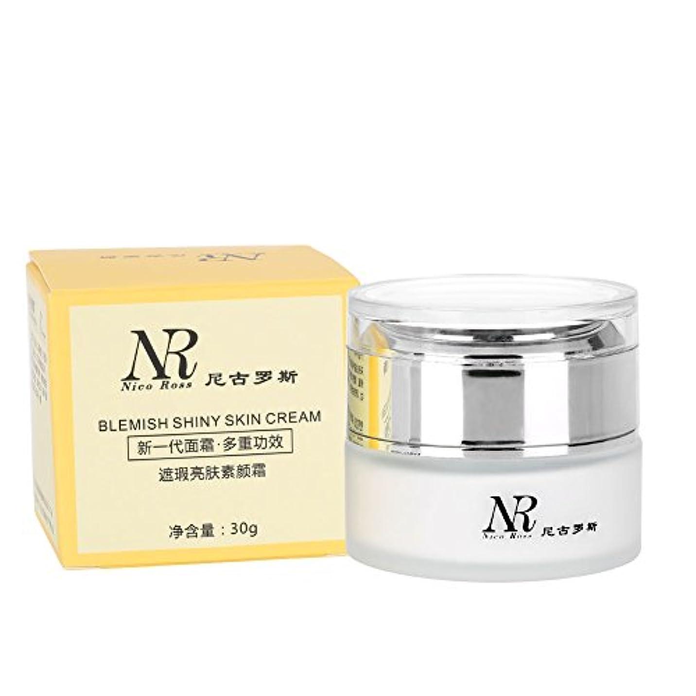 提供された静める右ビューティークリーム、モイスチャライジングホワイトニング レイジークリーム UVプロテクションプライマー 潤い、保湿、美白、自然、明るい白肌