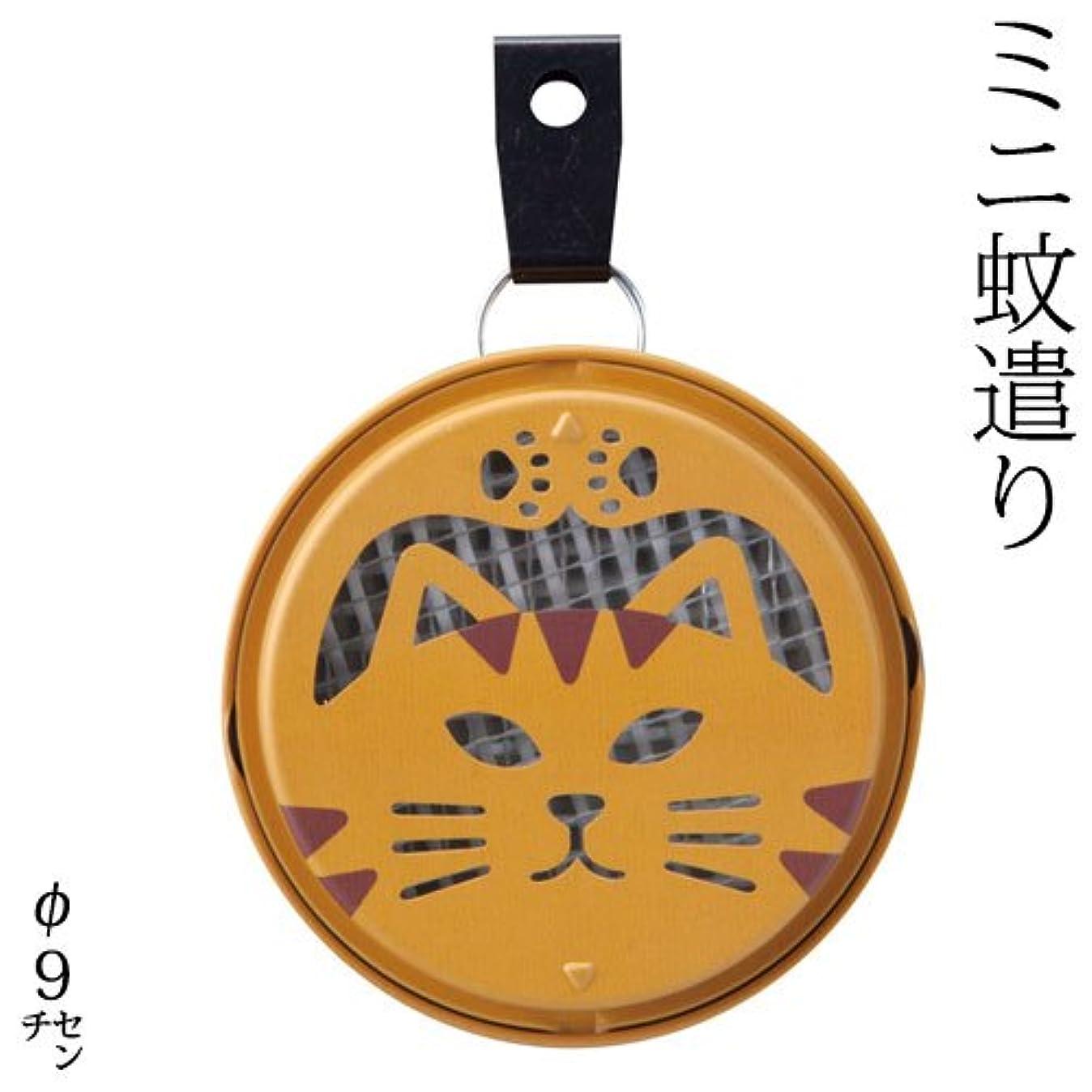 噂受け皿肯定的DECOLEポータブルミニ蚊遣りトラ猫 (SK-87513)吊り下げ?床置き対応Portable mini Kayari