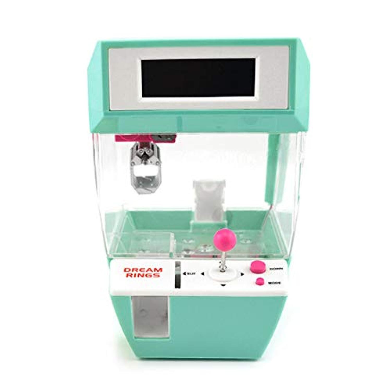 友美 コイン式キャンディーグラバーボールキャッチャーボードゲーム楽しいおもちゃミニクレーン爪機付き目覚まし時計機能付き子供