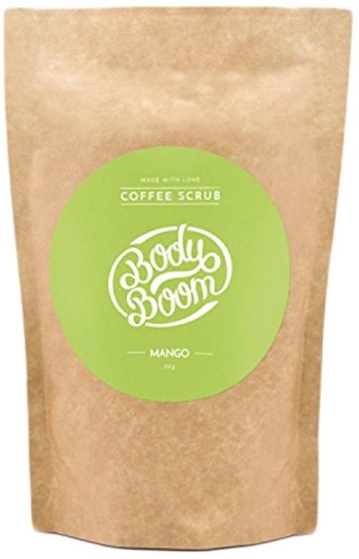 怒って円形の群集コーヒースクラブ Body Boom ボディブーム マンゴー 30g