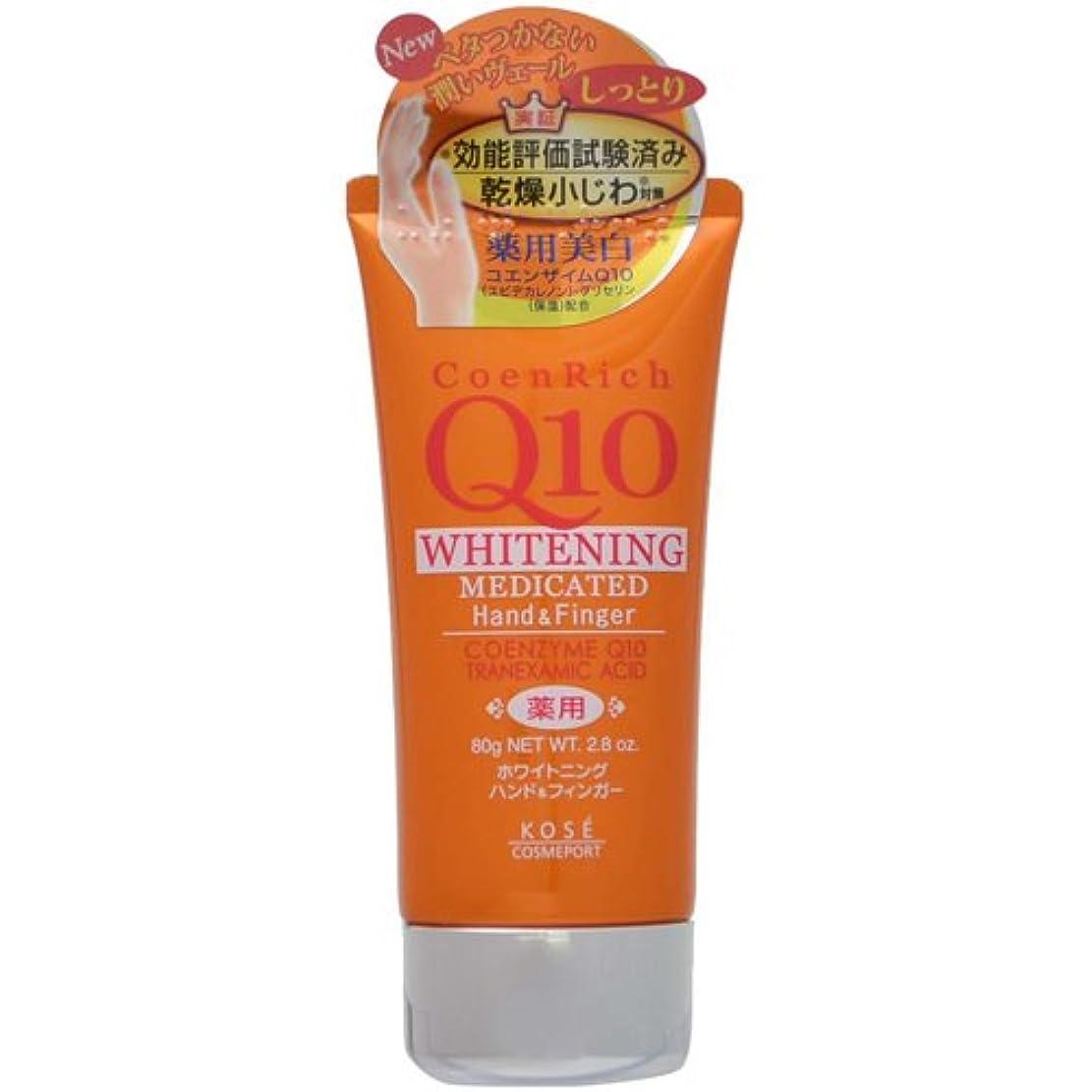 ペレットルー中性コーセー コエンリッチQ10ホワイトハンドクリームN 80g