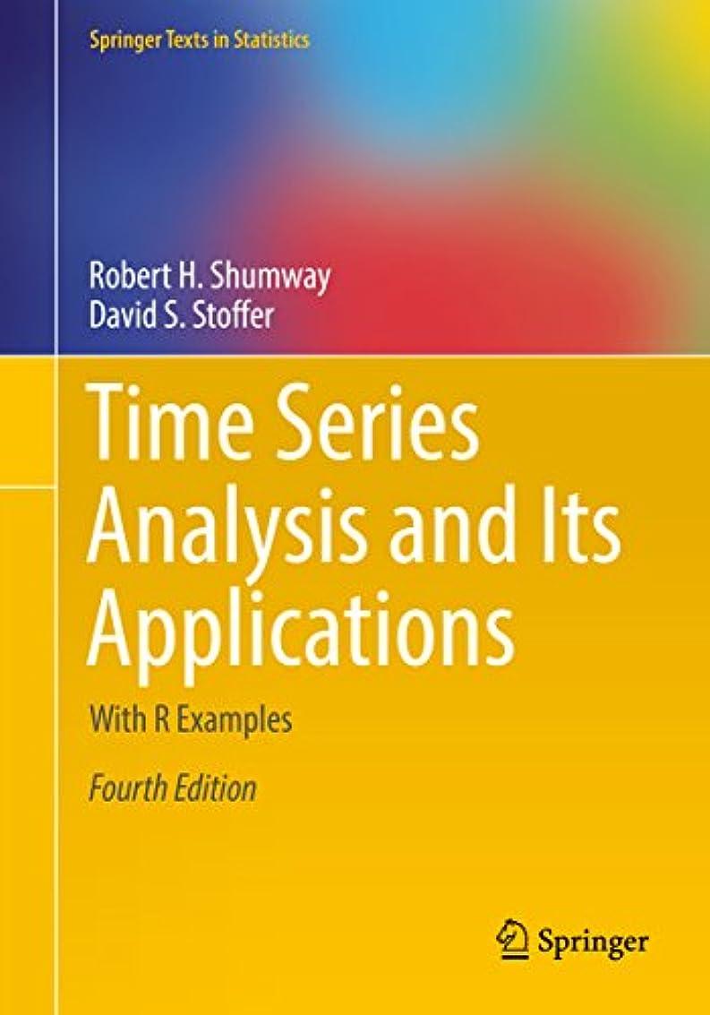収束電話するすることになっているTime Series Analysis and Its Applications: With R Examples (Springer Texts in Statistics) (English Edition)