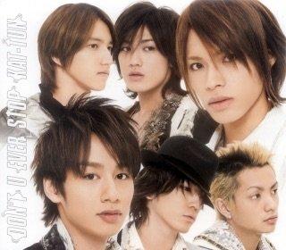 DON'T U EVER STOP(KAT-TUN)の歌詞を解説♪貴重なPV&メイキング収録情報アリの画像