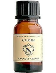 NAGOMI AROMA クミン 10ml
