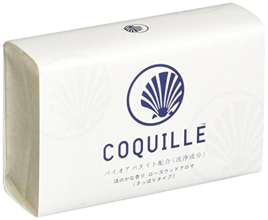 臭い大いに炭素コキーユ ピュアソープ微香90g (さっぱりタイプ)
