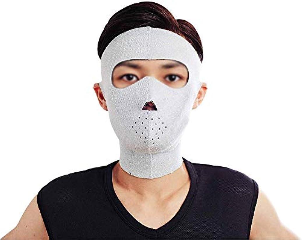 材料ガラガラ憂鬱美容と実用的なフェイスリフトマスク、フェイシャルマスクプラス薄型フェイスマスクタイトアンチタギング薄型フェイスマスクフェイシャル薄型フェイスマスクアーティファクト男性ネックストラップ付き