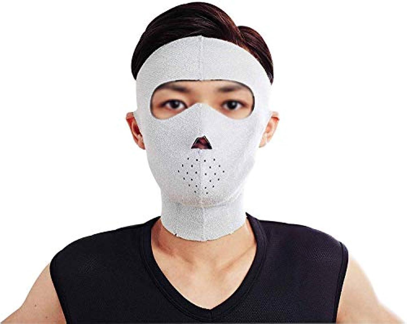 バルブ致死危険を冒します美容と実用的なフェイスリフトマスク、フェイシャルマスクプラス薄型フェイスマスクタイトアンチタギング薄型フェイスマスクフェイシャル薄型フェイスマスクアーティファクト男性ネックストラップ付き