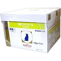 ベテリナリーダイエット 猫用食事療法食 糖コントロール パウチ 100g×24個入