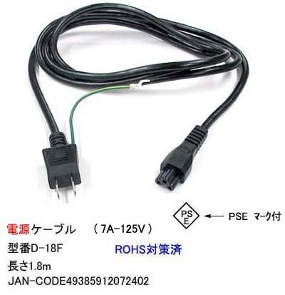 eMachinesノートブック向け19V 3.42A 65W ACアダプターE527 E528 E529 E620 E625 E627 E720 E725 E732 適合AC/DC電源PSE