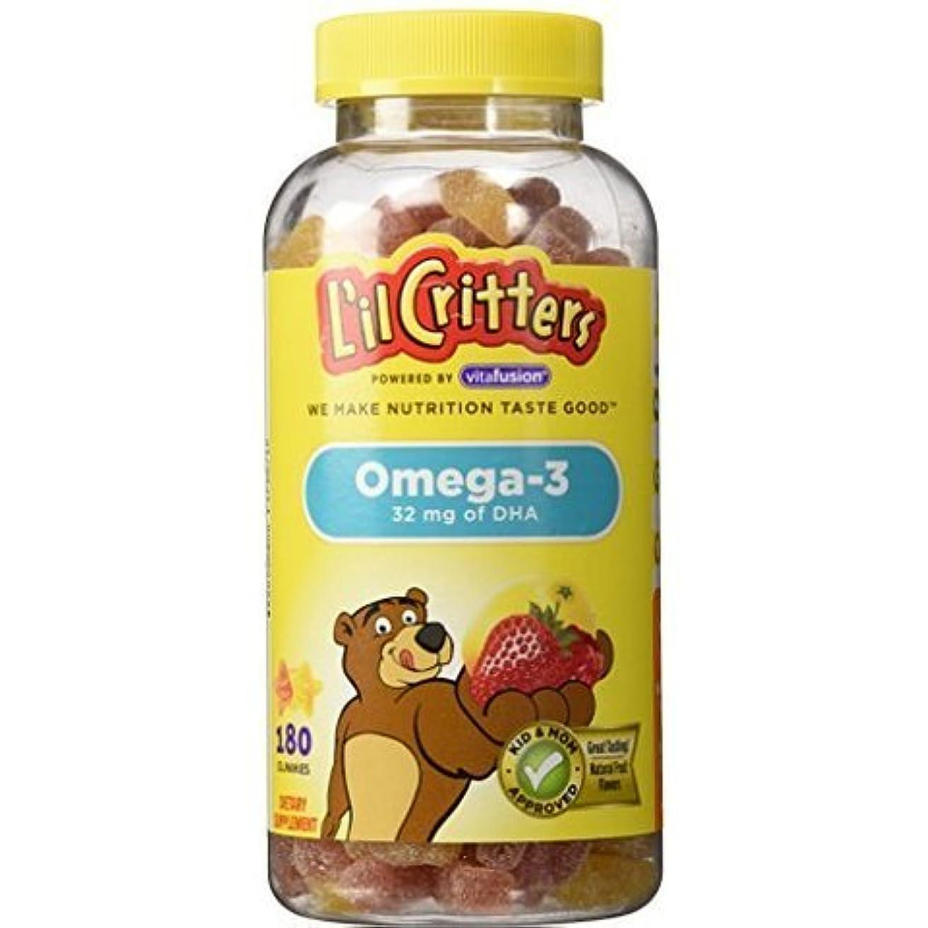 溶けた秘密の一流L'il Critters クルクリターズ 子供用ビタミングミ オメガ3 DHA 180粒 [並行輸入品]