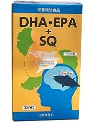 DHA・EPA+SQ