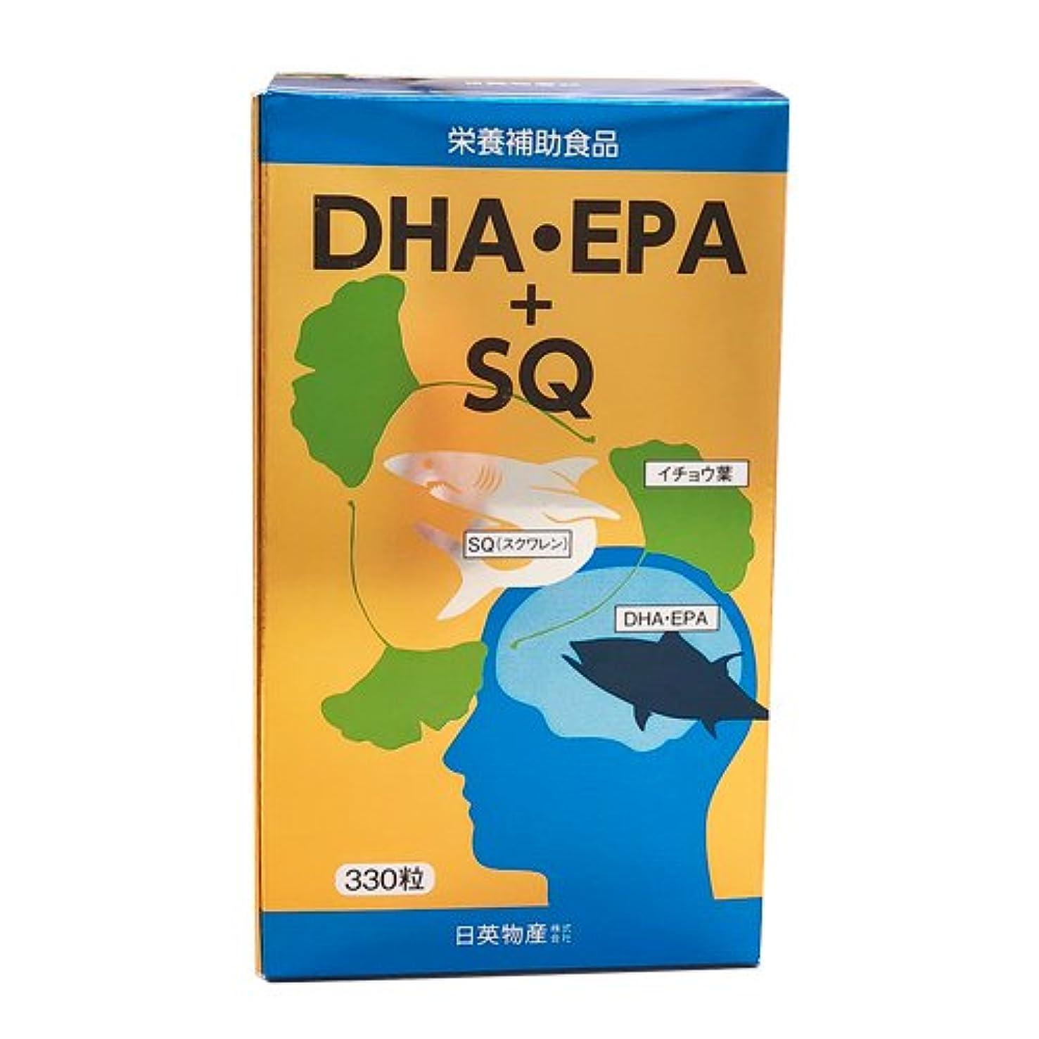 もタイムリーなリズミカルなDHA・EPA+SQ