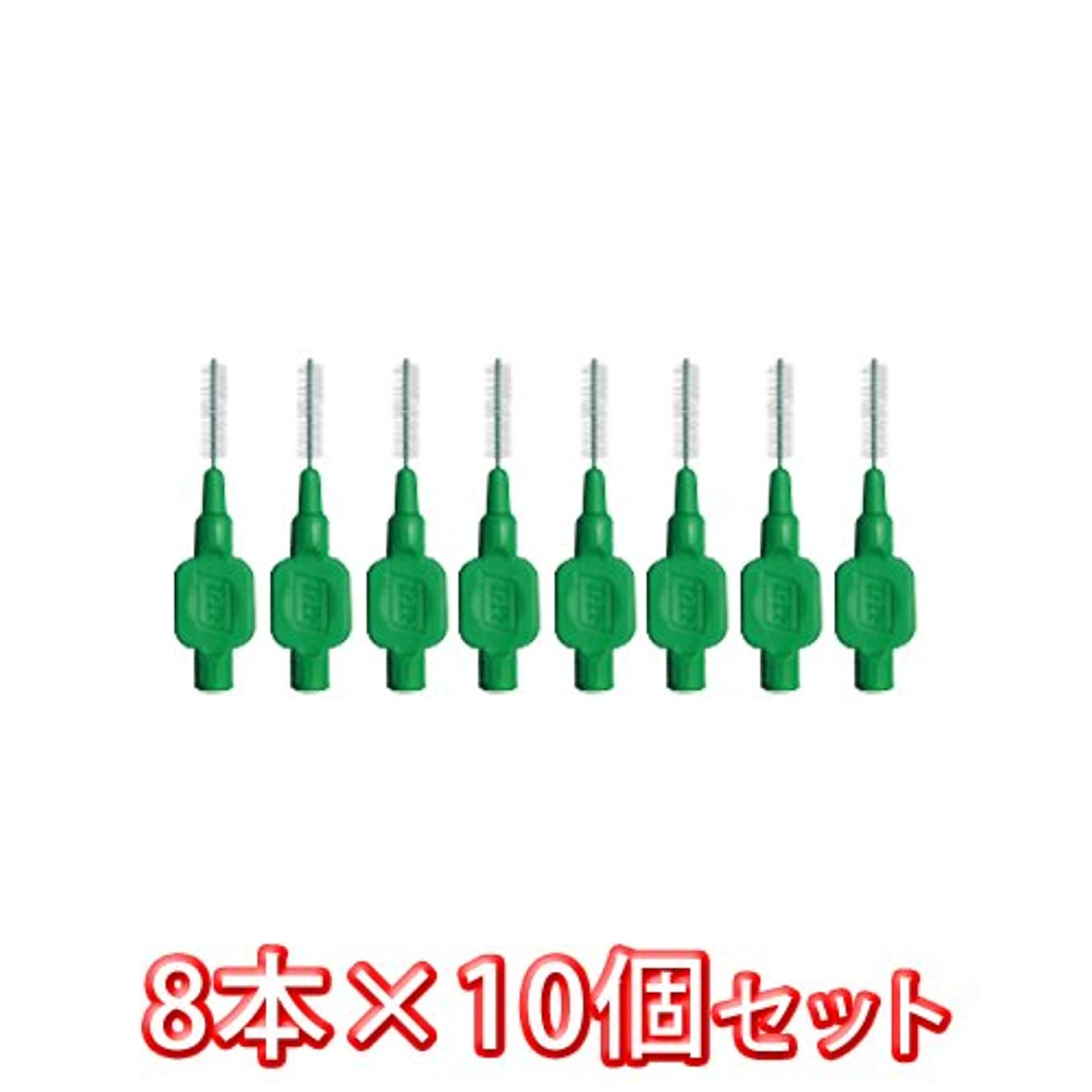 暴露経済的引用テペ 歯間ブラシ 8本入×10袋 グリーン 0.8mm