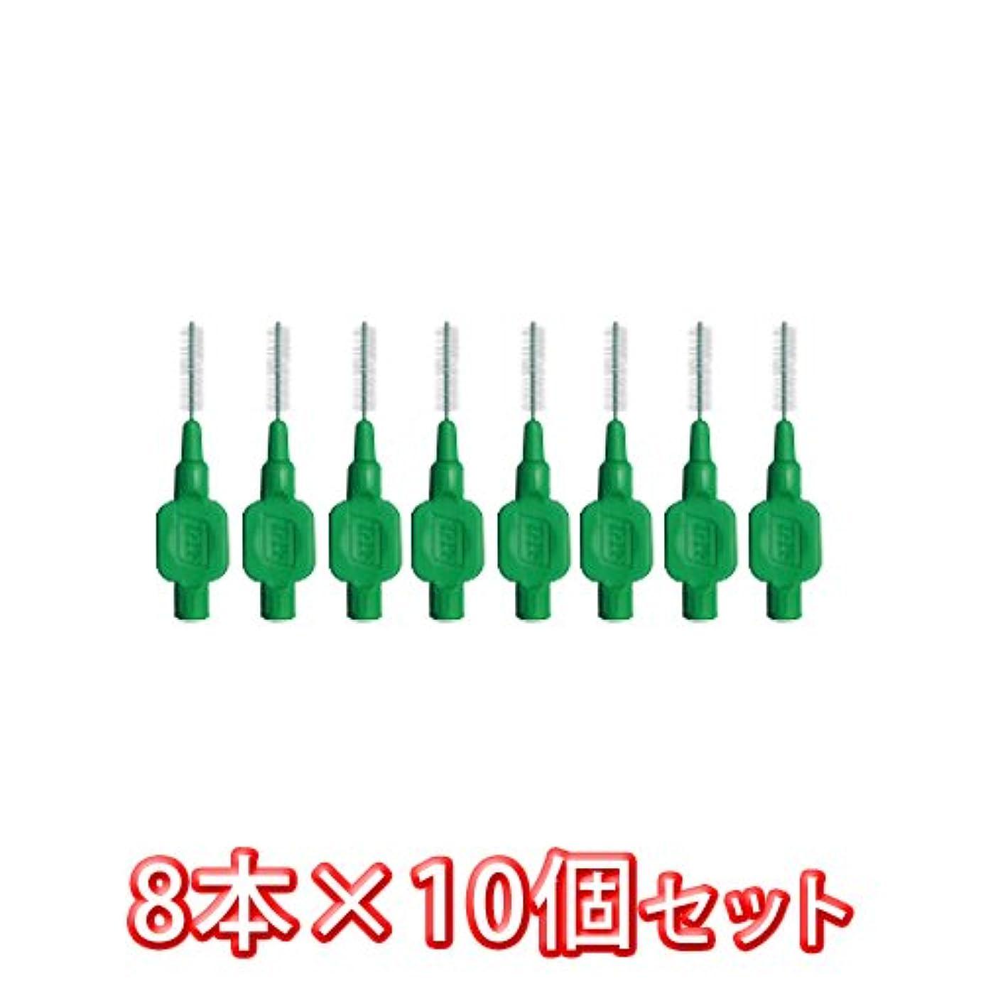 漏れ冷凍庫認知テペ 歯間ブラシ 8本入×10袋 グリーン 0.8mm