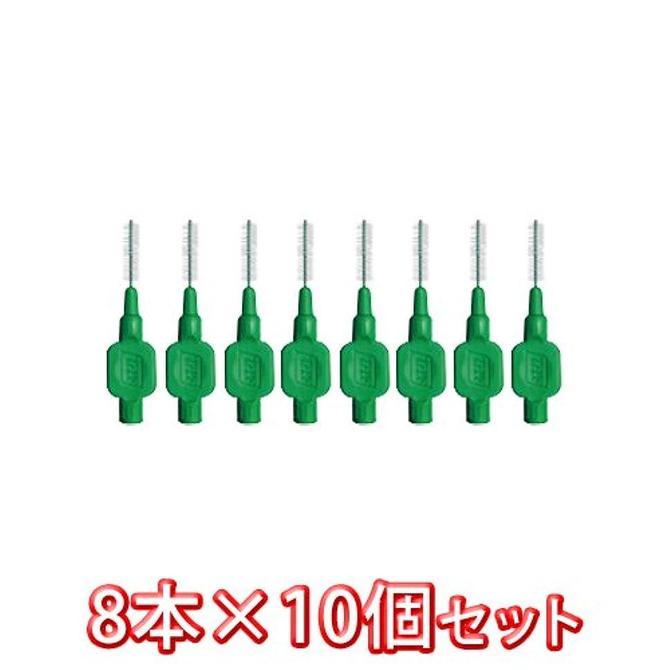 教授経済的船乗りテペ 歯間ブラシ 8本入×10袋 グリーン 0.8mm