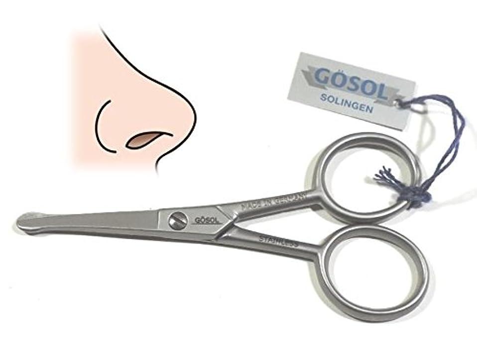 ゲーゾル GOSOL(独)鼻毛ハサミ9cm サテン ステンレス