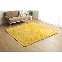 ふわふわ・ラグマット・-3畳・約200×250cm・オレンジ-・無地・フィラメント糸・ホットカーペット・床暖房対応・『フィリップ』