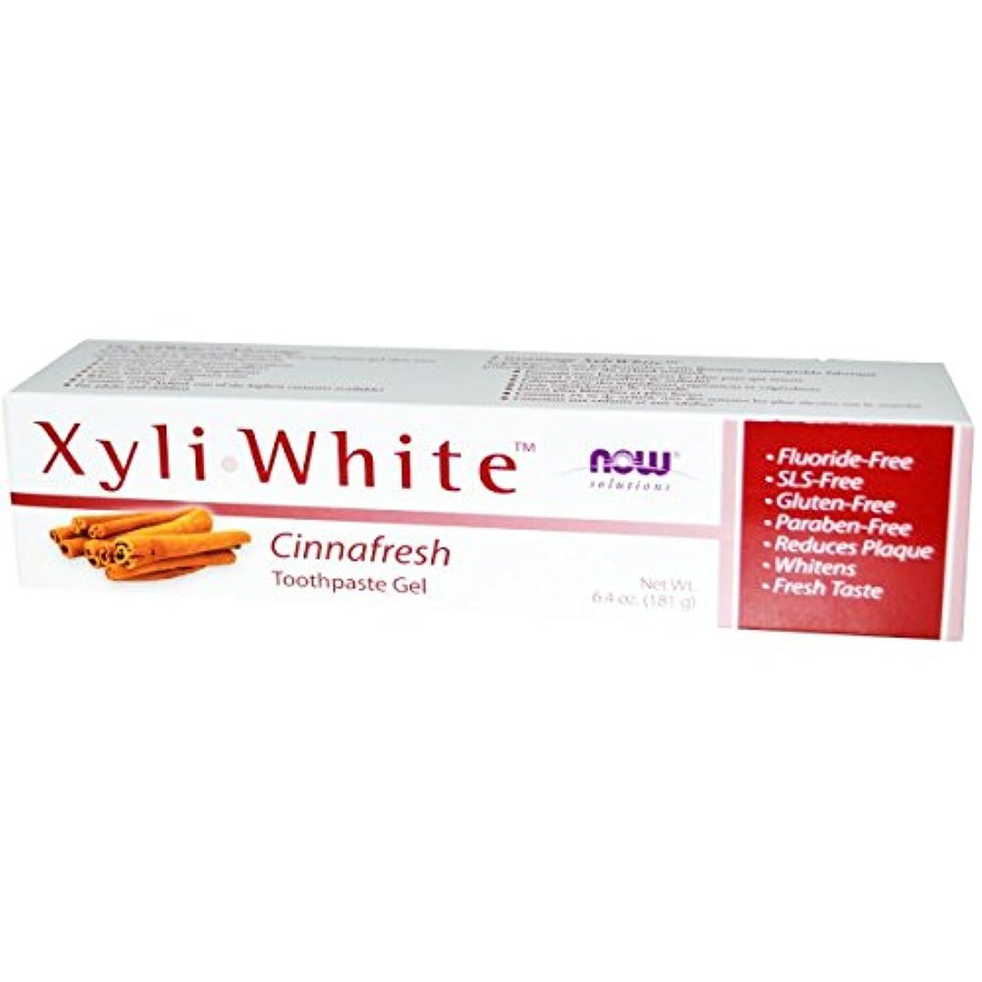 永遠の吸収するストレスの多い[海外直送品] ナウフーズ(Now Foods) キシリホワイト トゥースペースト(シナフレッシュ) 181g