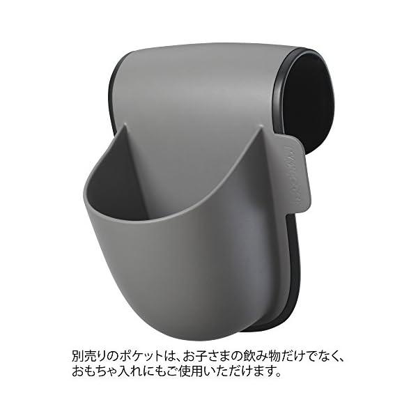 マキシコシ チャイルドシート 【日本正規品保証...の紹介画像5