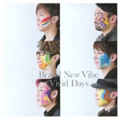 Brand New Vibe「NEO TOKYO」のジャケット画像