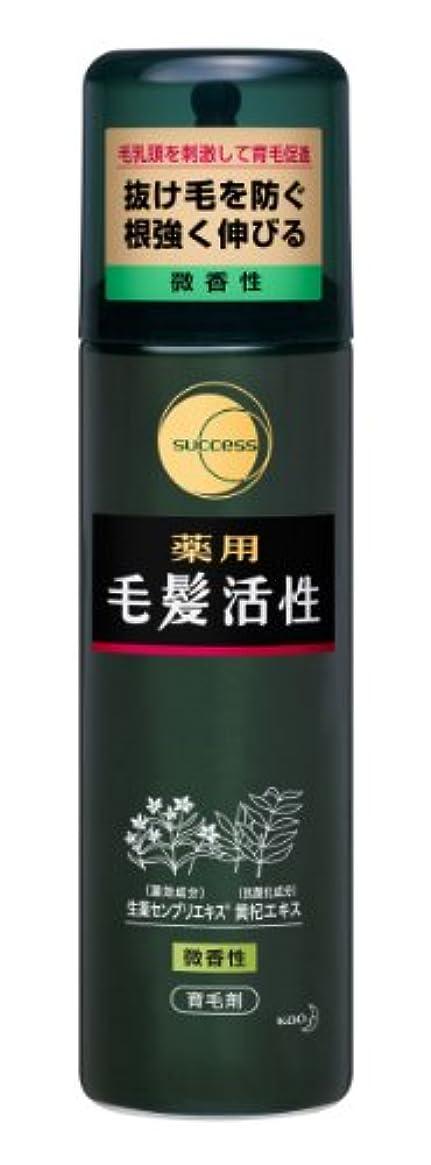 ボイラー遺体安置所祖先サクセス薬用毛髪活性 微香性/185g