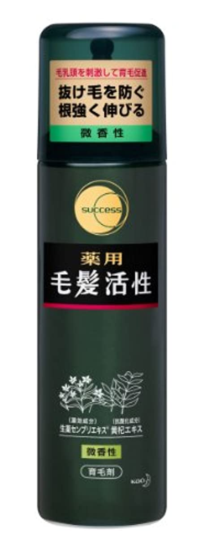 シガレット必要としている撤退サクセス薬用毛髪活性 微香性/185g