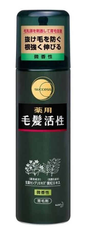 達成可能キャスト空虚サクセス薬用毛髪活性 微香性/185g