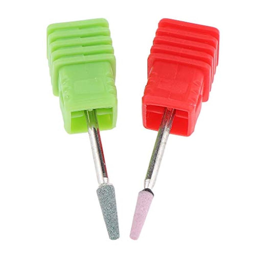 トランスペアレント質素なシガレットCUTICATE ネイルドリル用 ネイルビット 研削ヘッド ネイルドリルビット 2本入り