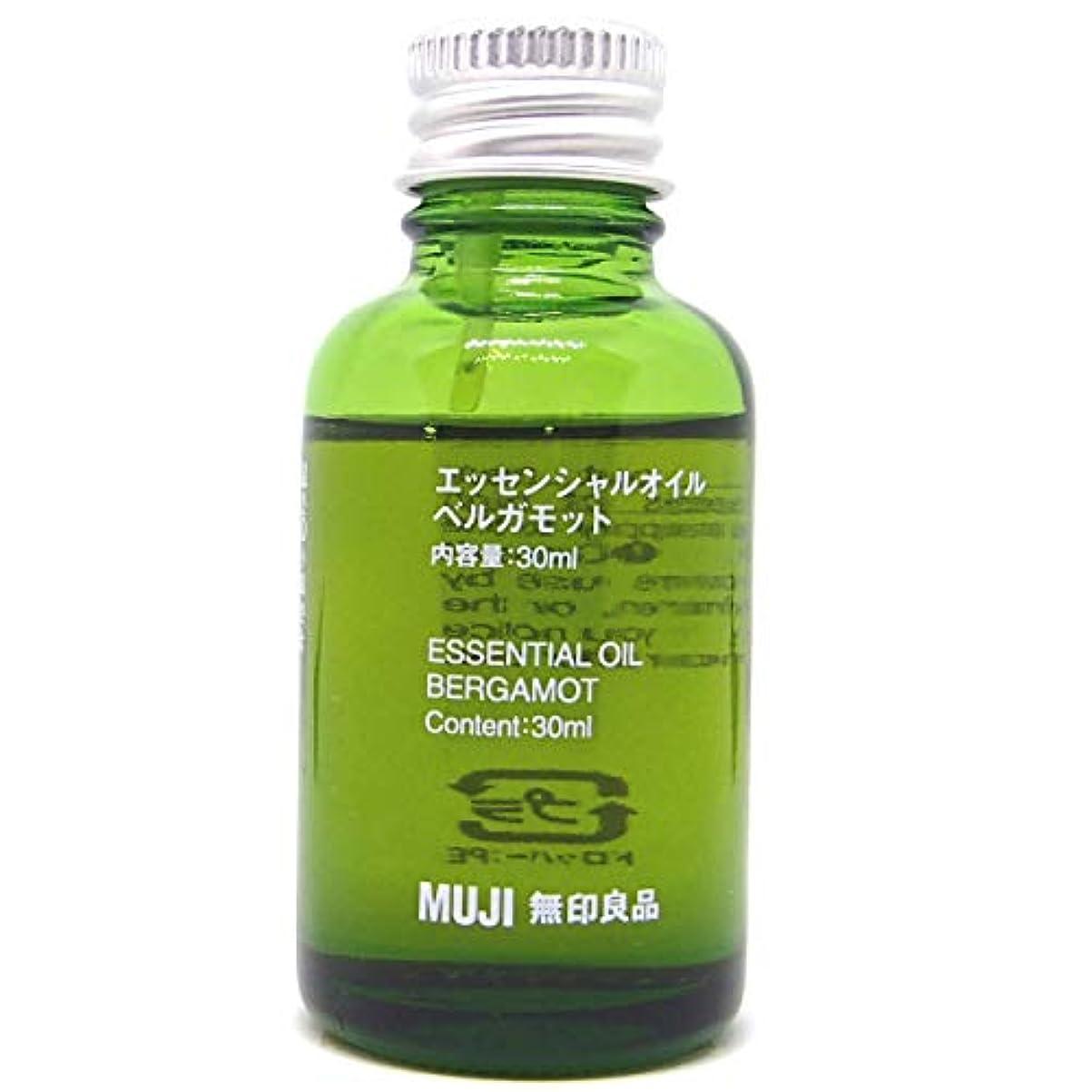 【無印良品】エッセンシャルオイル30ml(ベルガモット)
