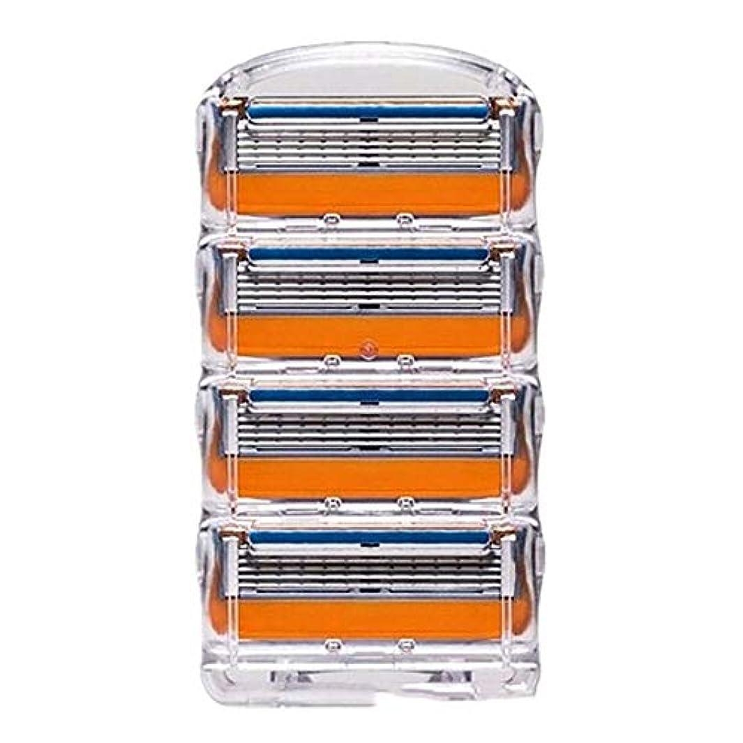 決定入植者スコア剃刀手動5層剃刀手動剃刀オレンジの箱4
