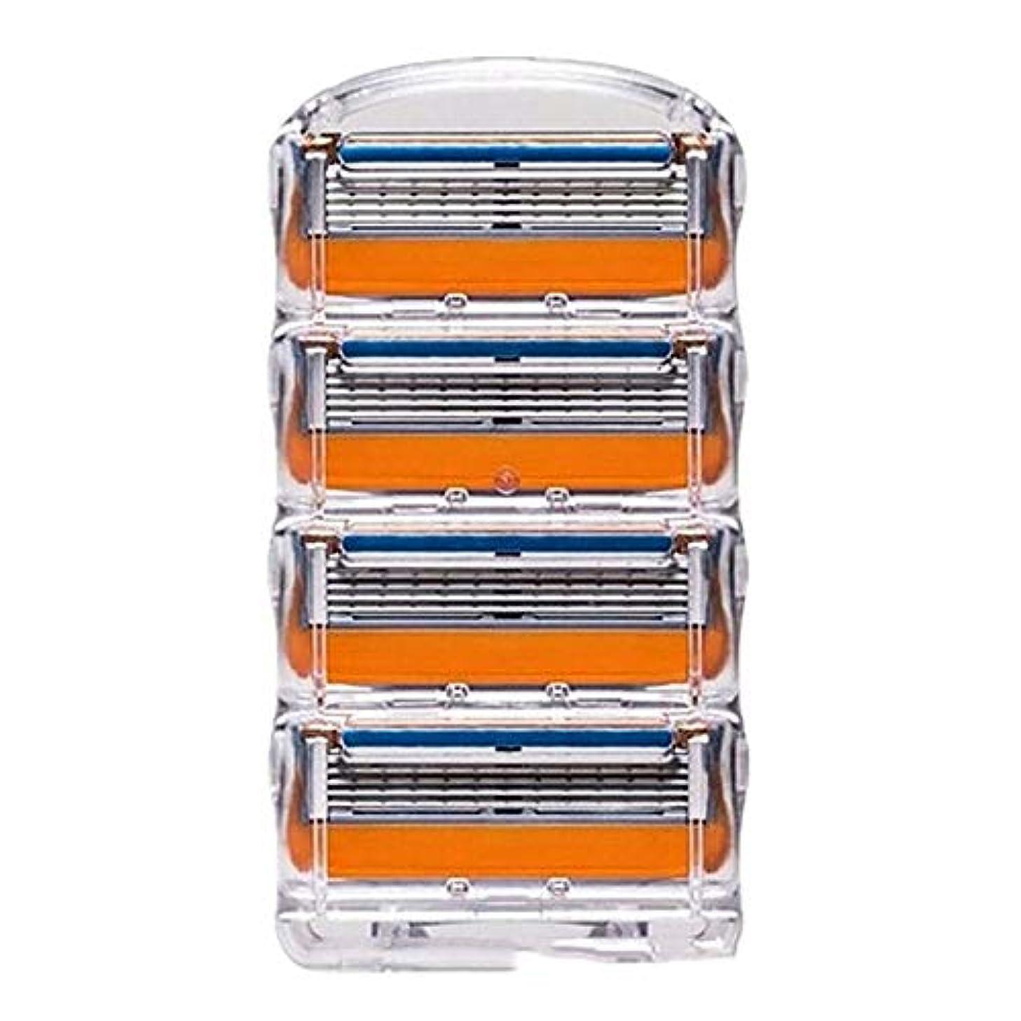 暖炉結果として辞任する剃刀手動5層剃刀手動剃刀オレンジの箱4