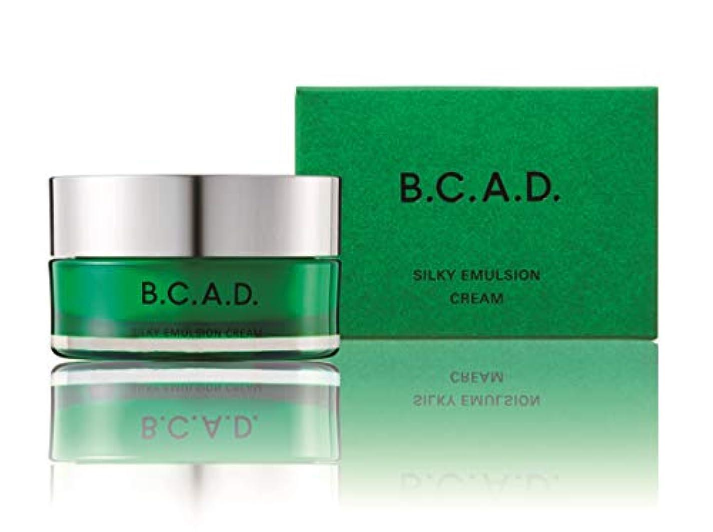 形成放射性有益なB.C.A.D.(ビーシーエーディー) シルキーエマルジョンクリームa 30g