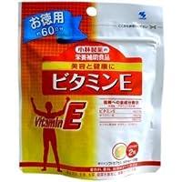 小林製薬の栄養補助食品 ビタミンE 徳用 120粒  5個セット
