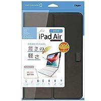 Digio2 iPad Air 2019 / iPad Pro 10.5 用 エアリーカバー ブラック TBC-IPA1906BK