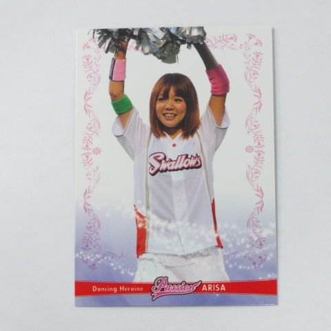 BBM2011プロ野球チアリーダー■レギュラーカード■132/アリサ/ヤクルト/passion