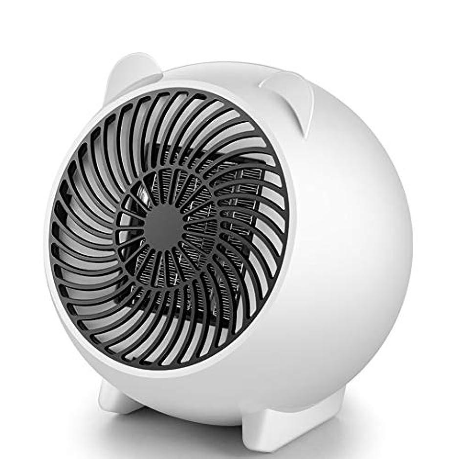 邪魔するオッズ有用デスクトップミニヒーター小型 電気ファンヒーターPP素材3s 高速加熱炎なしコンパクト防寒速暖静音安心安全スマートセラミックヒーター脱衣所 トイレ 洗面所 クリスマスプレゼント