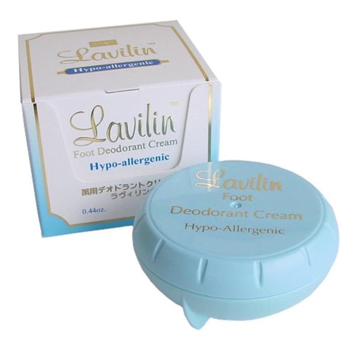 中性強制的危機薬用ラヴィリン フットクリーム