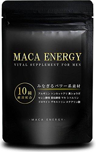 MACA ENERGY マカエナジー マカ アルギニン 亜鉛...