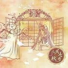 バンギャル心と秋の空(在庫あり。)