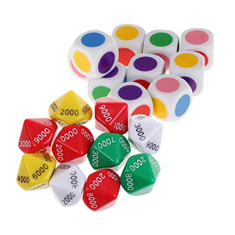 F Fityle 約20個 アクリル サイコロ 子供 テーブルゲーム ボードゲーム 教育玩具