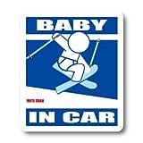 わーるどくらふと BABY IN CAR フリースタイルスキーバージョンB ステッカー (あお)