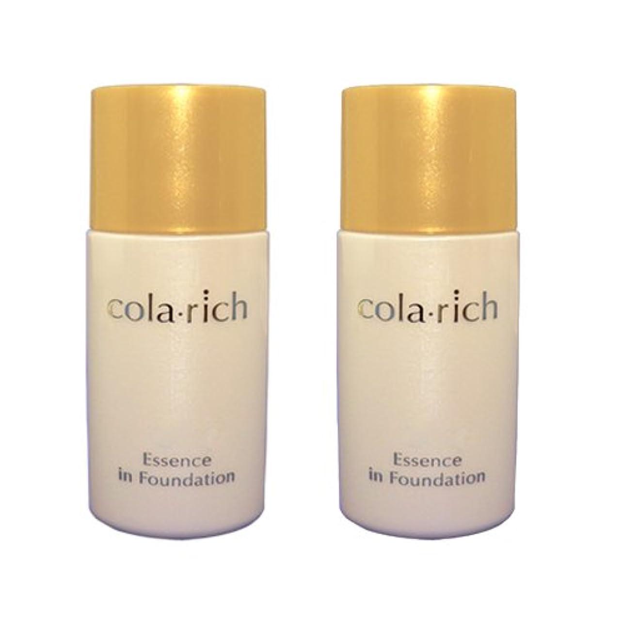 パーティション奨励します変化コラリッチ 美容液ファンデーション 2個まとめ買い (色白肌用)/キューサイ美容液ファンデーション
