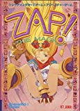 ZAP!The Magic