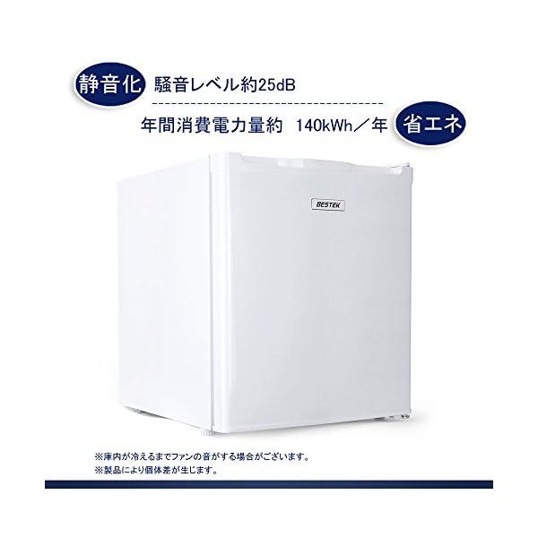 BESTEK 冷蔵庫 小型 ミニ 直冷式 1ド...の紹介画像3