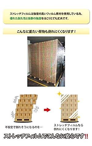 ストレッチフィルム 厚さ15ミクロン×幅500mm×長さ300m お得な10巻セット 荷崩れしやすい段ボールなどの梱包に!使いやすさ抜群!(T)