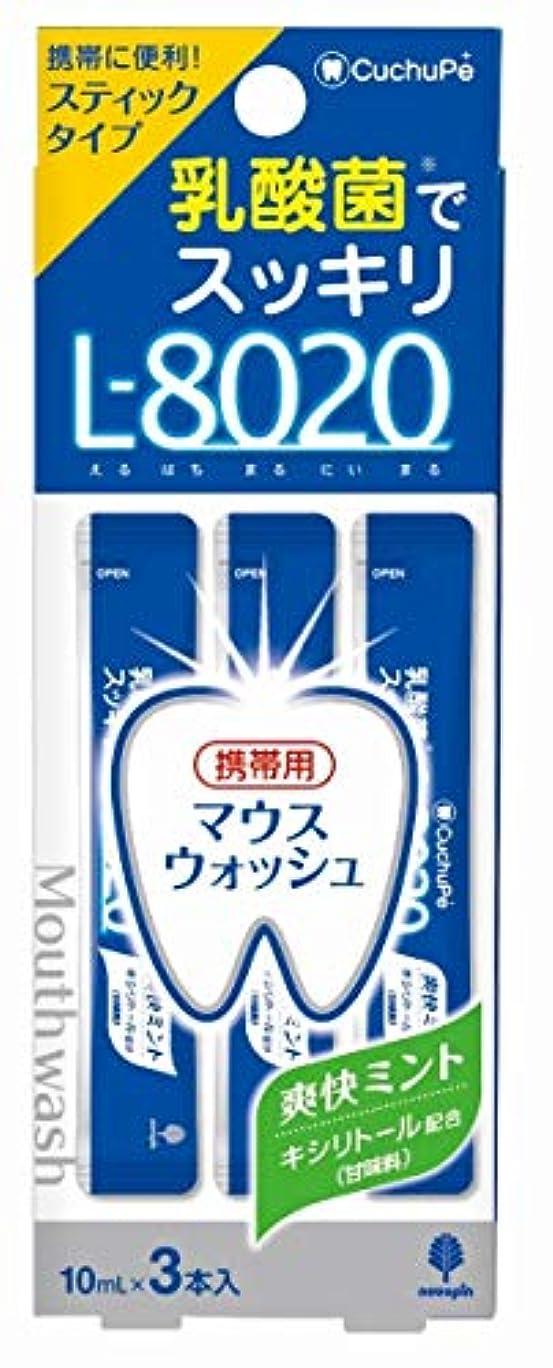 酸っぱい指定散髪日本製 made in japan クチュッペL-8020 爽快ミント スティックタイプ3本入(アルコール) K-7087【まとめ買い10個セット】
